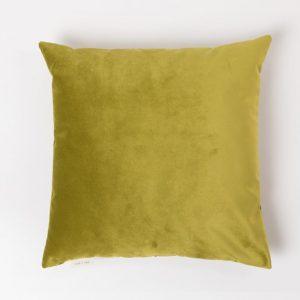 Cup Of Tea žametna blazina zlata zadrga zelena